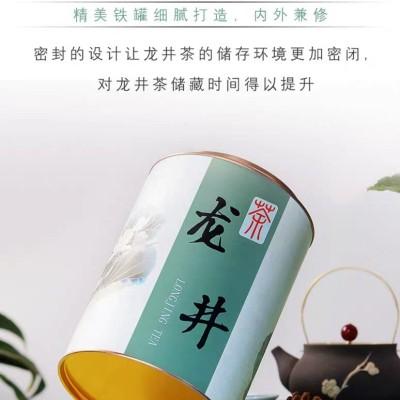 龙井茶叶新茶散装500g高山绿茶叶礼盒装罐装浙江地级特产自饮装
