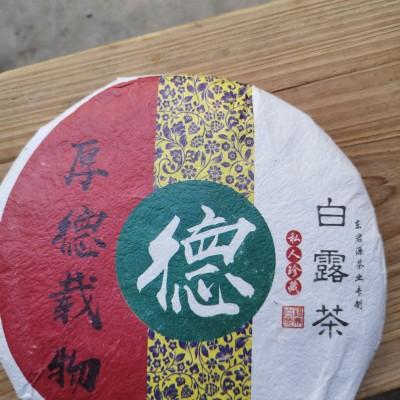 2010年,福鼎磻溪。白露茶,重量357