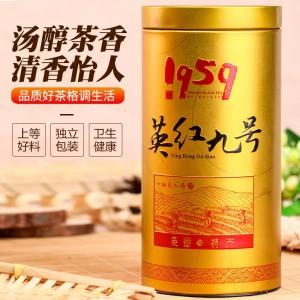 英德红茶特产英红九号茶叶浓香型1959功夫礼盒