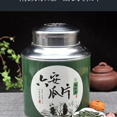 六安瓜片2020年新茶现货 500g家庭罐装雨前特一绿茶 散装浓香春茶
