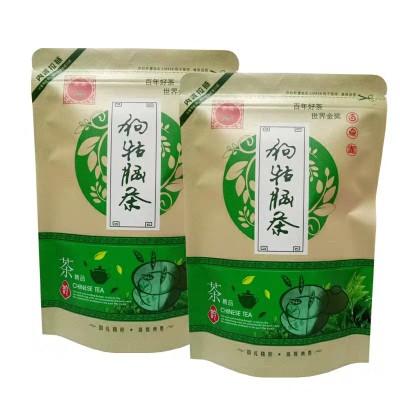 2020新茶江西狗牯脑茶散装绿茶毛尖高山茶叶手工茶浓香袋装500g