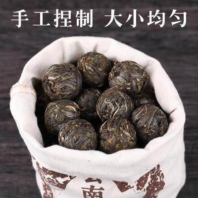 2019云南普洱生茶 春茶 糯伍龙珠茶 普洱茶小龙珠 小沱茶500g