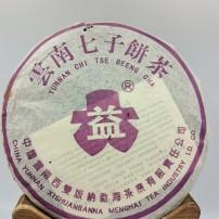 02年紫大益生茶357克茶汤整体感非常好,饱满厚实,茶香突出。