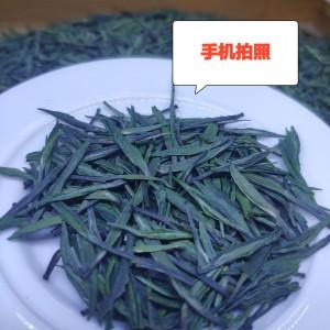 2020春茶竹叶青四川蒙顶山绿茶250g