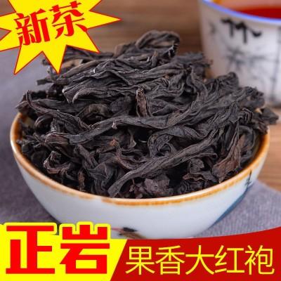 大红袍 浓香型肉桂散装茶叶武夷山乌龙茶武夷岩茶500克