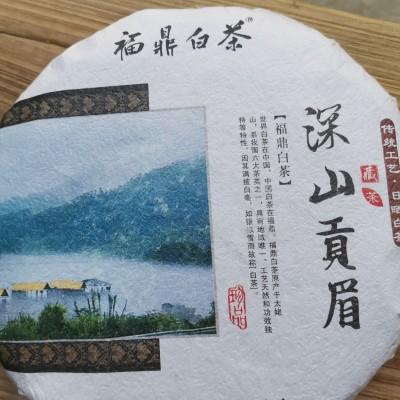 2019年深山贡眉,福鼎磻溪料,重量357