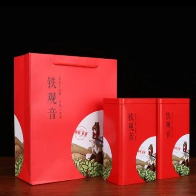 包装礼盒一斤装方形铁罐高档滇红茶铁观音绿茶