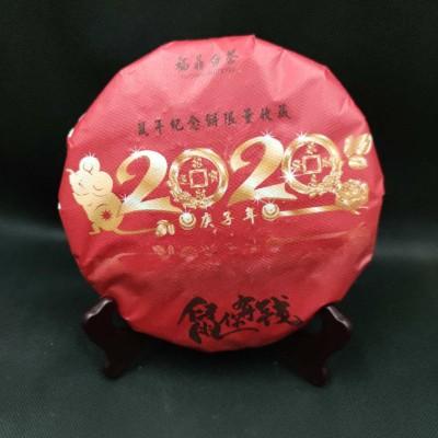 2013年福鼎白茶