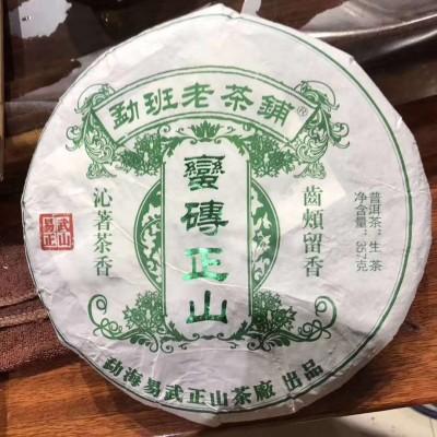 蛮砖正山普洱茶生茶357g