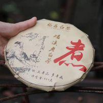 2016年磻溪福鼎高山老白茶,芽叶分明,枣香凸显,胶质棉柔,可泡可煮