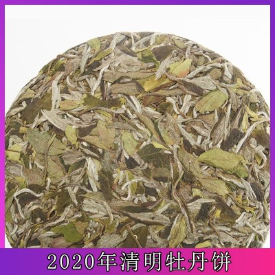 厂家直销2020年福鼎白茶清明牡丹茶饼花香日晒高山300g包邮