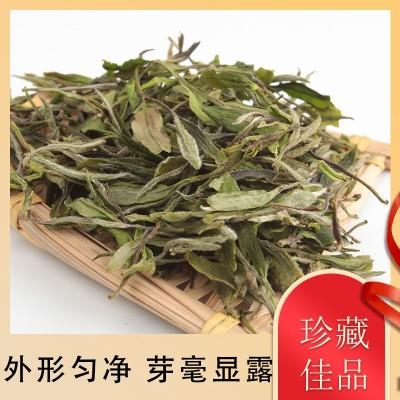 厂家直销2020年福鼎白茶原产地高山日晒500克小白茶散茶包邮