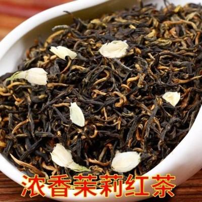 2019新茶茉莉花茶滇红茶浓香型云南凤庆特级茶叶袋装特产端午送礼