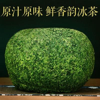 新茶无梗新茶新鲜特级浓香型湿茶铁观音冰茶茶叶安溪冰冻茶500g
