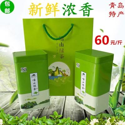新茶春茶 正宗崂山绿茶 豆香味送礼500克2020年新茶