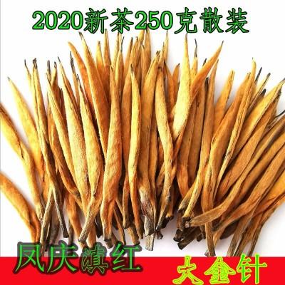 滇红特级大金针薯香蜜香简装滇红茶浓香型金丝云南凤庆金芽茶叶500g