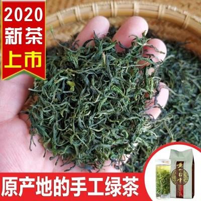 黄山毛峰2020新茶雨前特级高山绿茶250g安徽毛尖嫩芽散装袋装茶叶