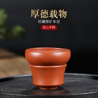 原矿朱泥茶漏宜兴手工紫砂滤茶器 厚德载物茶滤茶具配件