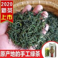 2020黄山毛峰散装250g安徽手工揉捻高山春茶绿茶袋装