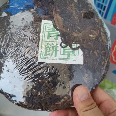 【尾货处理】6饼无包装班章青饼生茶,有小瑕疵,357g/饼,随机一饼