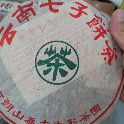 一饼老陈茶357g/饼