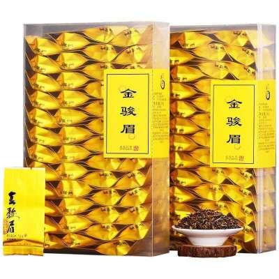2021新茶正宗武夷山金骏眉红茶特级桐木关茶叶浓香型蜜香小包装