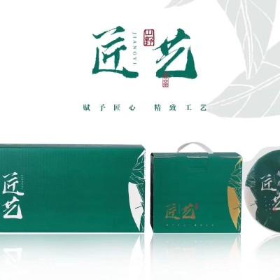 2015年福鼎大白茶贡眉带产品执行标准号