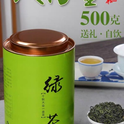 高山绿茶茶叶2020新茶春茶云雾茶炒青绿茶叶礼盒散装500g浓香
