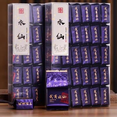 新茶水仙茶叶礼盒装武夷山大红袍岩茶肉桂春茶乌龙茶功夫茶500g