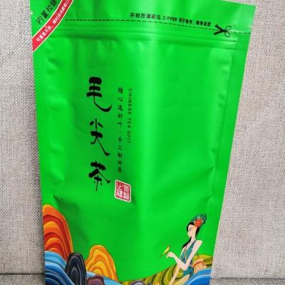 信阳毛尖2020新茶春茶雨前散装特级绿茶袋装250g浓香型茶叶