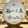 6斤2011贡眉老白茶,买一送二!囗感醇厚,药香浓郁