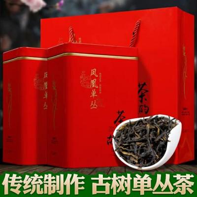 凤凰单枞特级 鸭屎香茶礼盒装500g