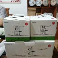 易武生茶200克1片,5片1提,2提一件,收藏送礼方便实惠,一件价格!