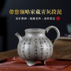 宜兴紫砂茶具名家品质分茶器古拙公道杯名家手工制作原矿青灰段泥300毫升