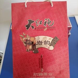 本款茶叶做活动:399一份送东山活冻海鲜一份如图