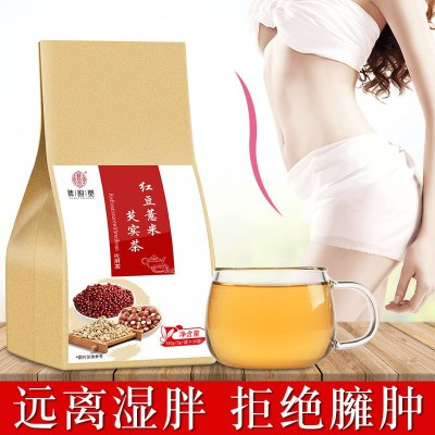 谯韵堂红豆薏米茶祛湿茶去湿气养生茶女脾胃组合袋泡茶包湿胖花茶