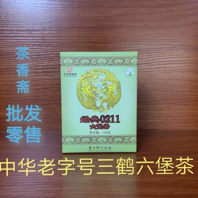 广西梧州茶厂三鹤六堡茶 经典0211  100克茶叶