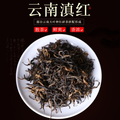2010年春茶云南滇红古樹紅茶 250克醇厚耐泡香气鲜郁红茶 功夫红茶