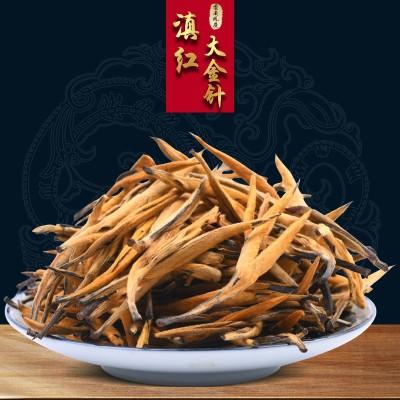 2020年云南红茶凤庆古树滇红大金针散茶金针芽500克滇紅茶禮盒包裝