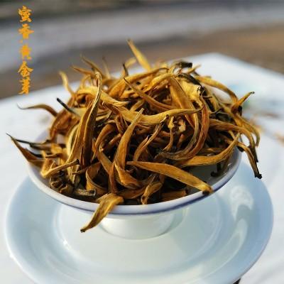 2020年云南滇红500克红茶  蜜香黄金芽红茶 芽尖  单芽 红茶