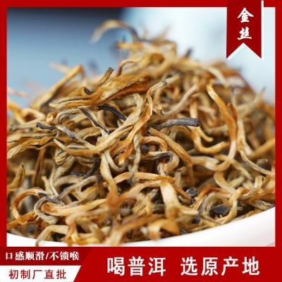 云南普洱茶叶红茶2020年金丝红茶 滇红茶500克蜜香型金丝滇红春茶