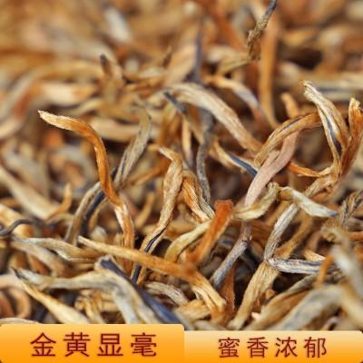 云南普洱茶叶红茶2020年金丝红茶 滇红茶250克蜜香型金丝滇红春茶