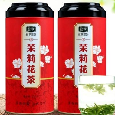 茉莉花茶2020新茶散装罐装礼盒装共500克 茶叶 君享