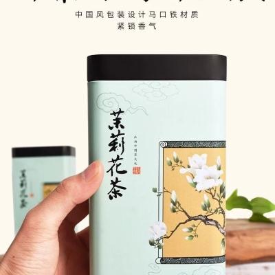 新茶茉莉花茶茉莉毛尖浓香型茶叶散装罐装500克