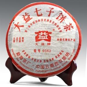 普洱茶熟茶饼 大益0562 普洱茶叶 2006年云南勐海七子饼茶602批次