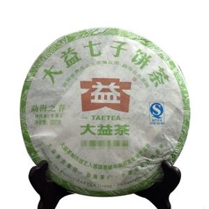 大益七子饼茶勐海茶厂普洱茶熟饼357g/饼201批
