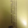 中茶牌云南普洱茶(熟茶)Y671小黄盒 100g罐装 茶叶 中粮出品