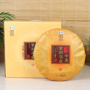 新品上市2017年中茶紫韵乌金熟茶云南普洱茶饼茶中粮集团紫娟茶熟