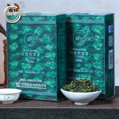 安溪铁观音清香型250克一盒圆古茶业高档新茶YG523