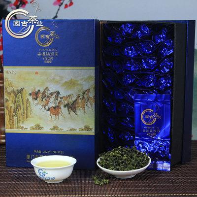 安溪铁观音浓香型 两盒装500克 圆古茶业高档新茶YG528